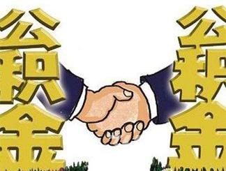 杭州缴存职工申请公积金贷款无需再提供个人存贷证明