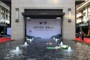 万科西庐,杭州万科西庐二手房租房