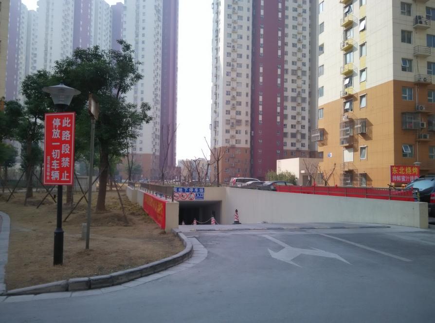 莲花新城南苑1室1厅1卫47平米精装产权房2012年建