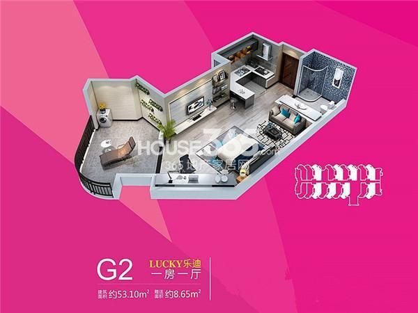 雅居乐铂琅峯12#楼G2户型一室一厅一卫53.10㎡