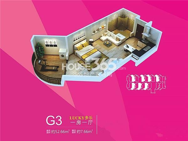 雅居乐铂琅峯12#楼G3户型一室一厅一卫52.66㎡