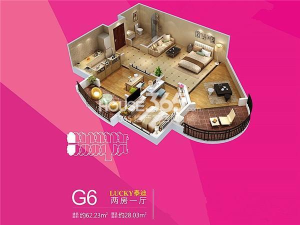 雅居乐铂琅峯12#楼G6户型一室一厅一卫62.23㎡