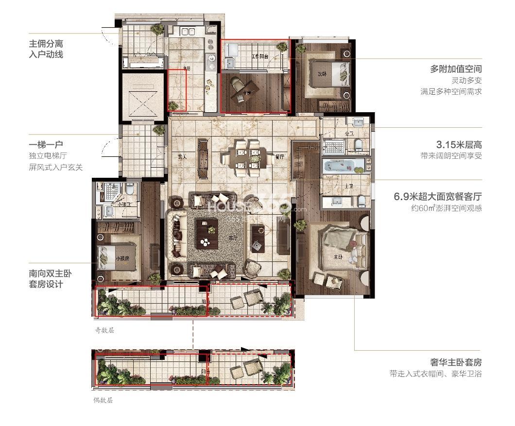 绿地华家池1号C3户型185方(7号楼)