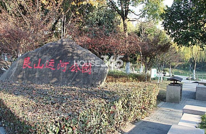 滨江华家池西北侧的艮山运河公园