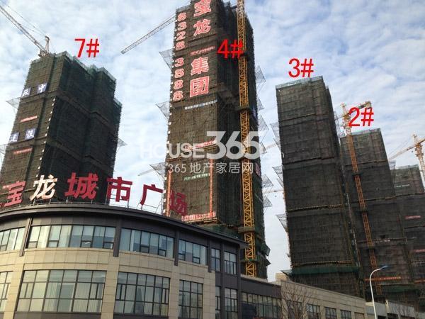 宝龙城市广场2-4#、7#楼工程进度图(2015.2)