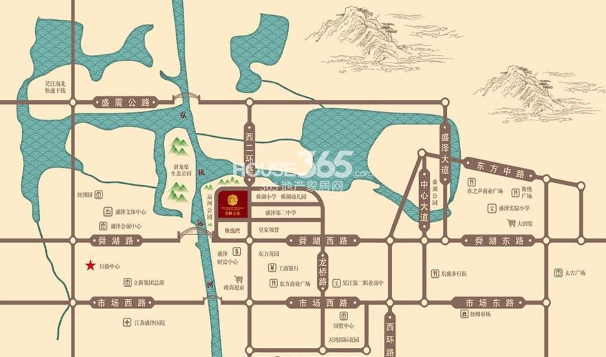 立新苏杭之星交通图