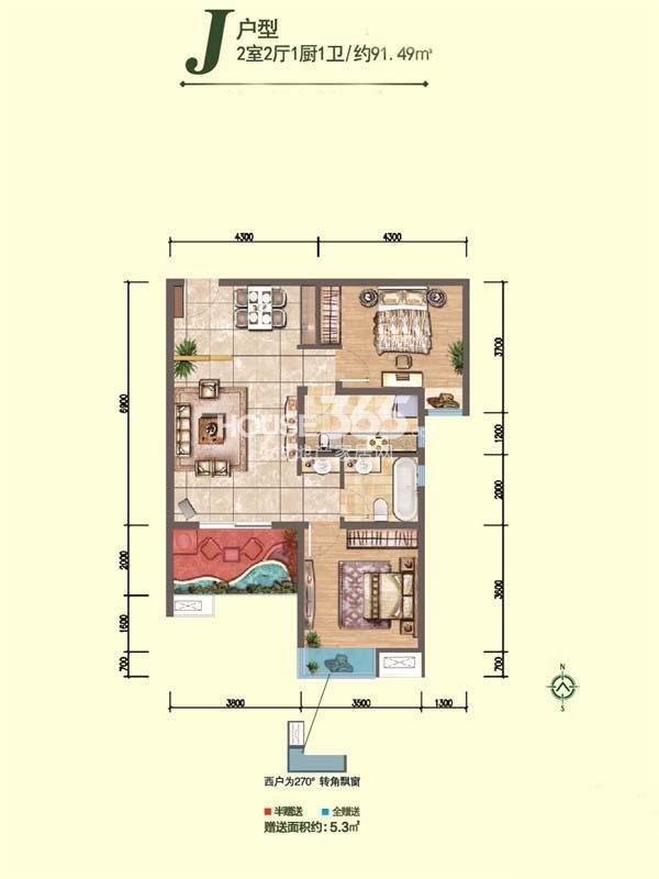 融尚中央住区8#楼J户型2室2厅1厨1卫91.49㎡