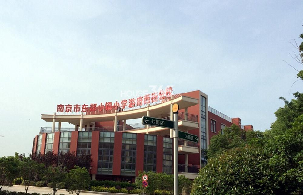 银亿东城游府西街分校实景图(5.20)