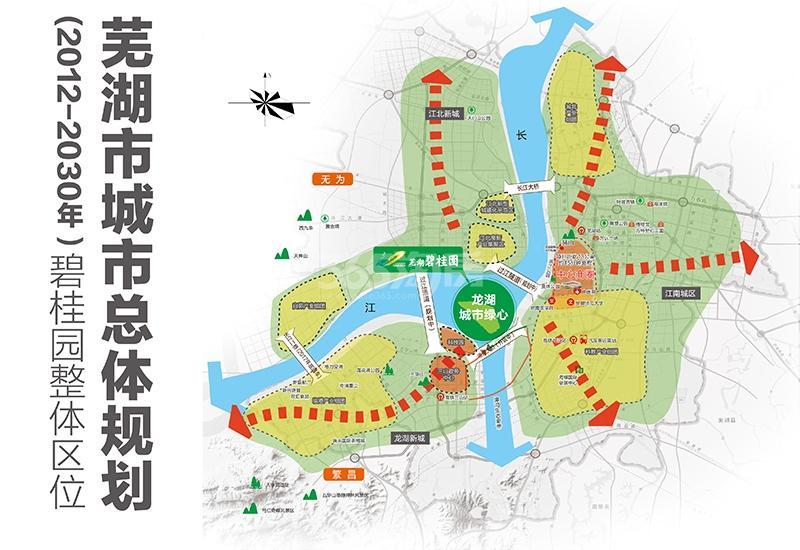 碧桂园观澜湾交通图