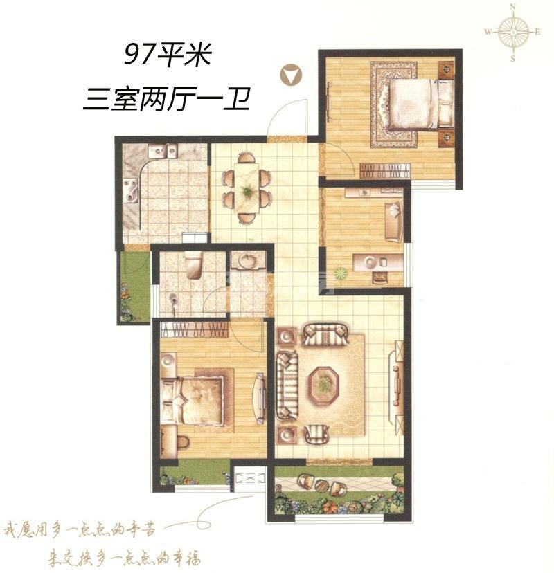 97平米三室两厅一卫