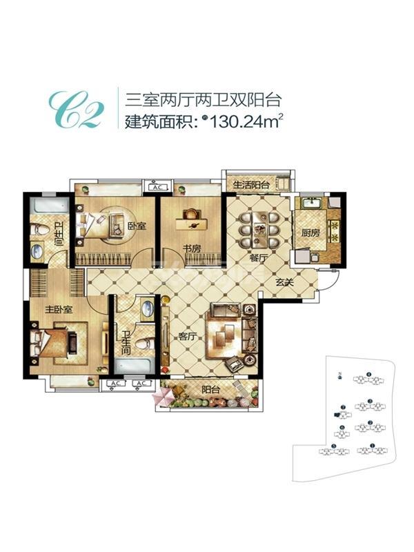 中国核建锦城户型图