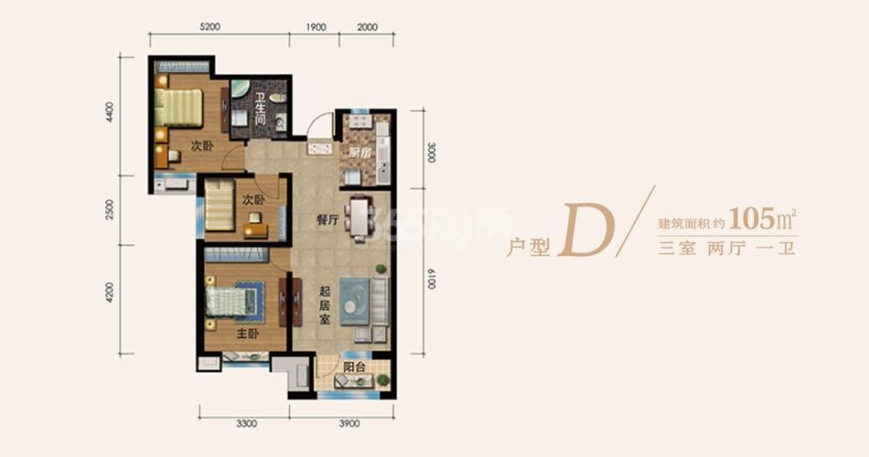 D户型 3室2厅1卫 105㎡