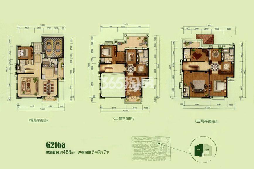 碧桂园别墅G216a户型