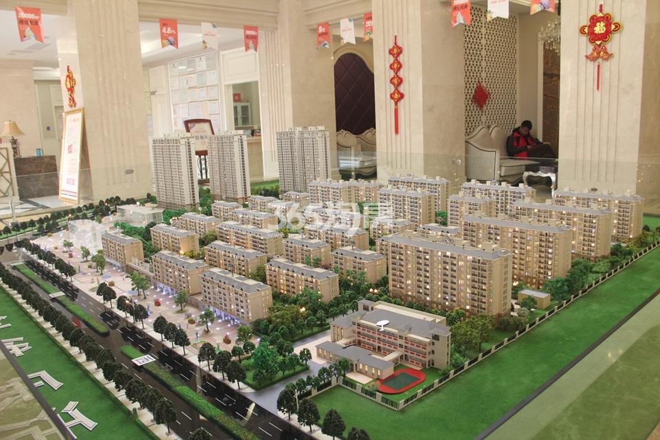 创维乐活城实景图