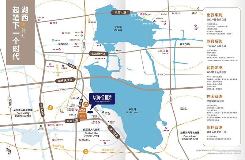 独墅湖西金悦花园交通图