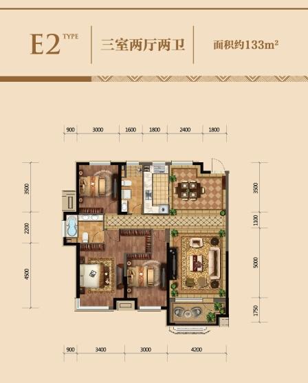 金地悦峰E2户型3室2厅2卫133㎡