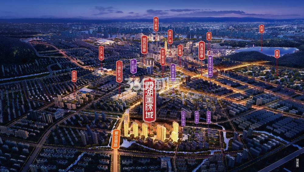 中国铁建西湖国际城总平面图