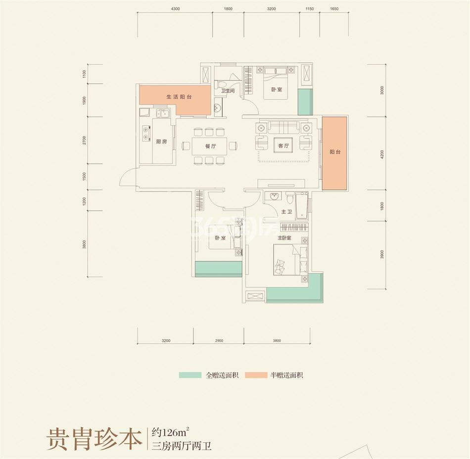 中航·翡翠湾户型图