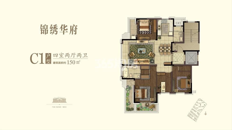 中冶盛世滨江锦绣华府C1(四房两厅两卫150㎡)户型图