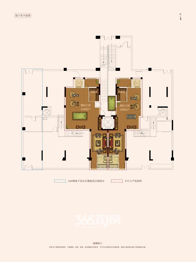 花山堡墅洋房地下室户型图