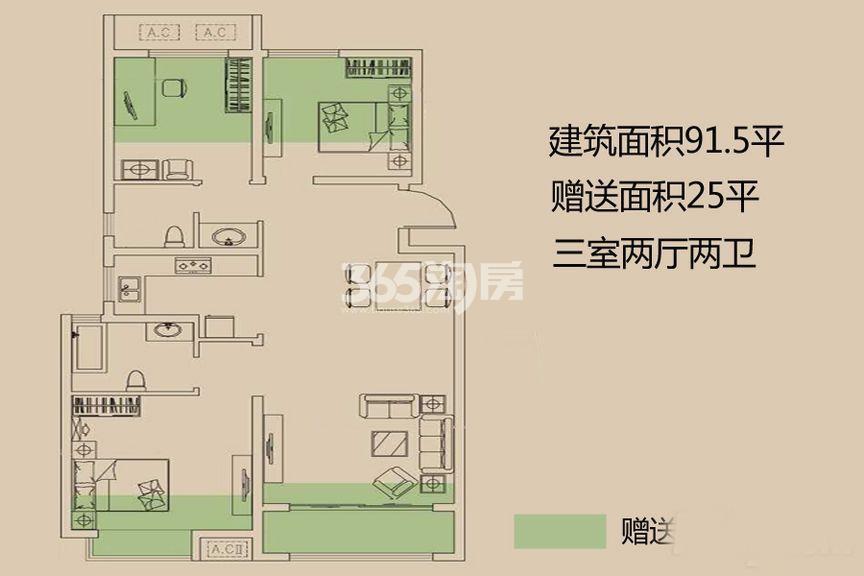 华洲城1#楼锋范三室两厅两卫一厨91.5㎡