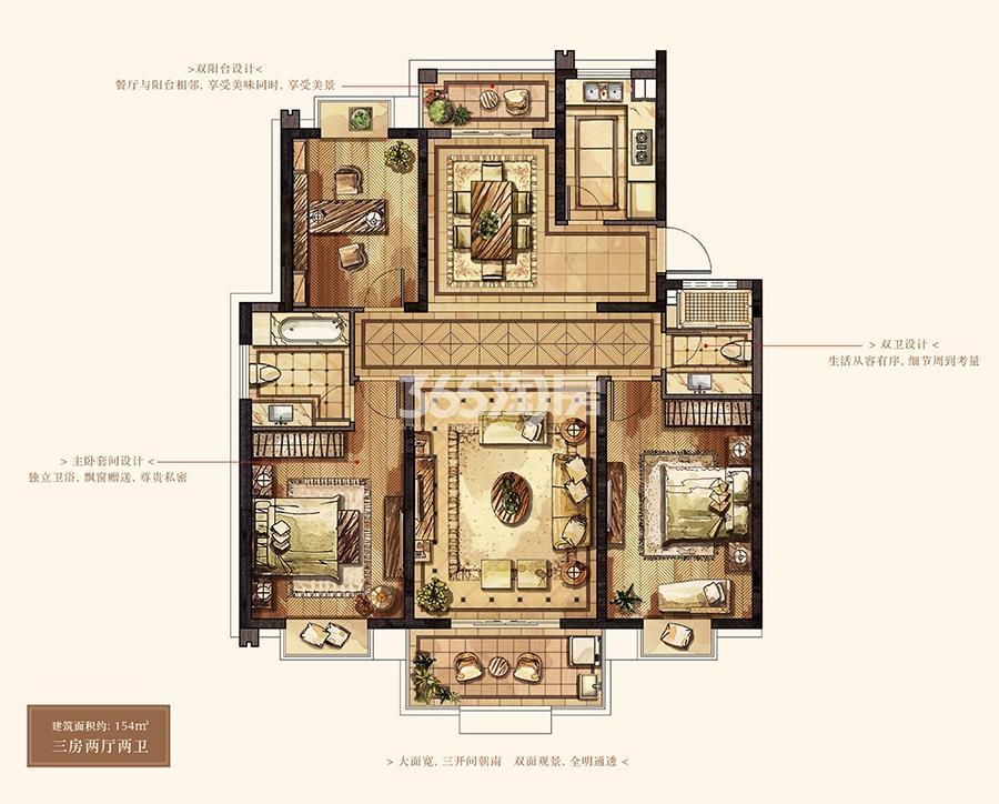 平层官邸A户型-3室2厅2卫