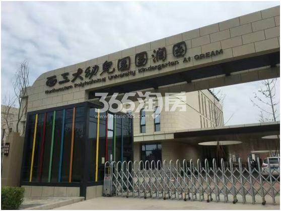 国润城社区内学校实景图