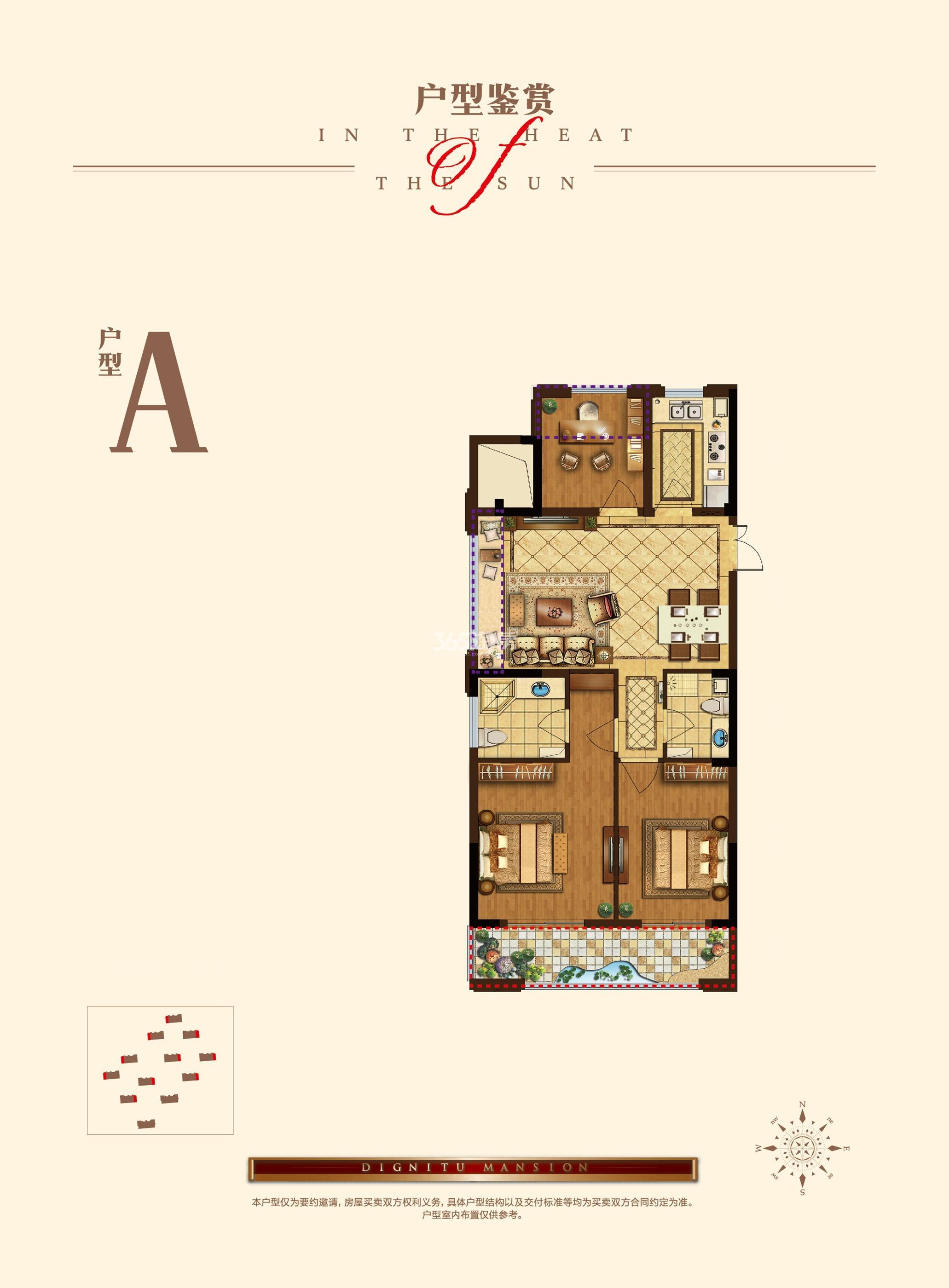 杭钢紫元旭润和府1、2、5-12号楼边套A户型
