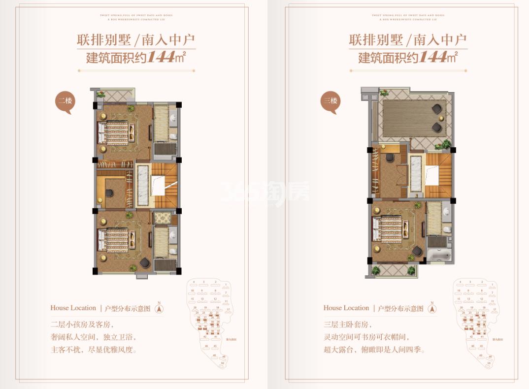 银亿东城联排别墅南入中户户型图