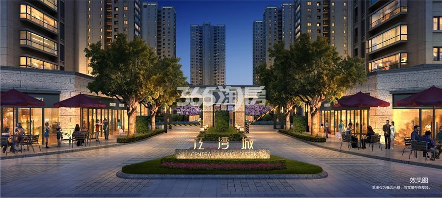 中国铁建万科江湾城效果图