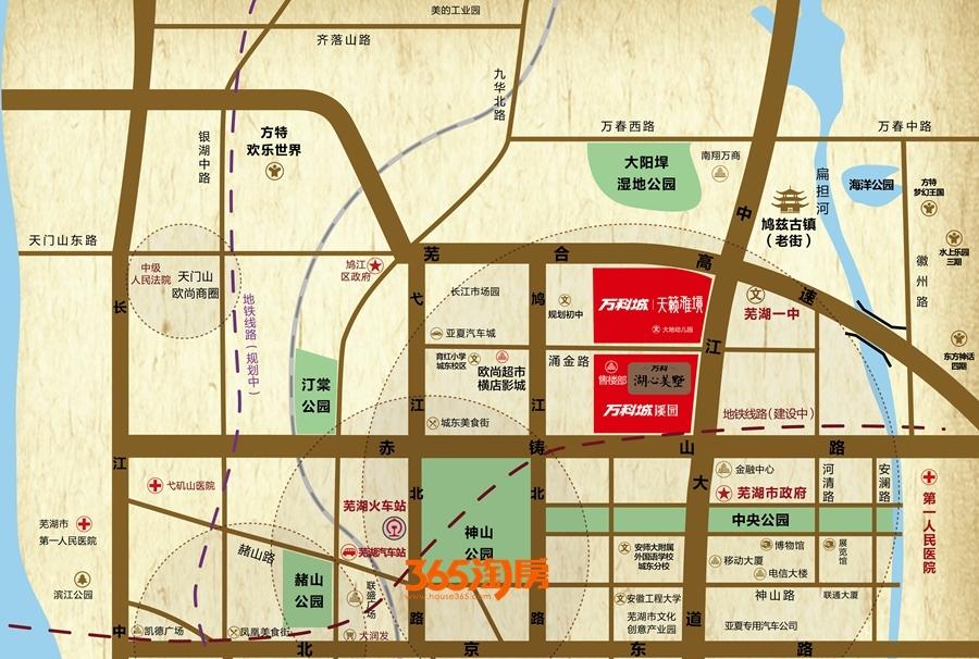 万科城南区交通图