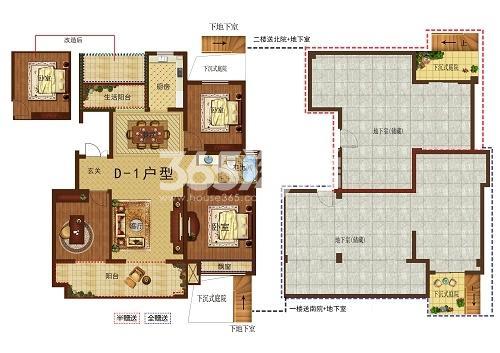 红星美凯龙·翰林华府D-1楼2楼+地下室
