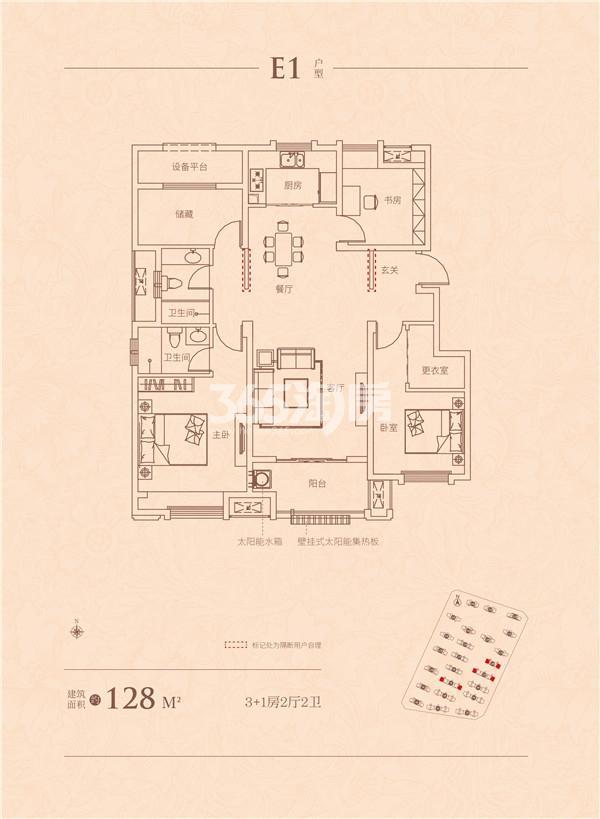 琥珀新天地E1户型图 3+1室2厅2卫
