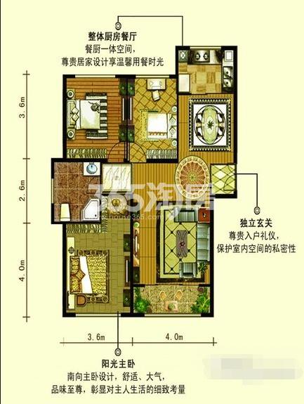 b5a户型三室两厅一卫一厨122平