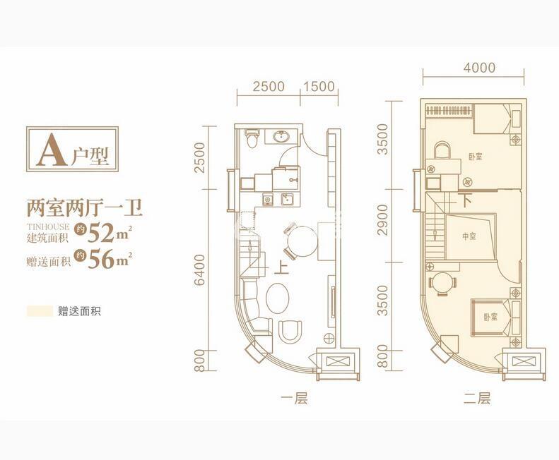 富华博派时代A户型两室两厅一厨一卫52平米