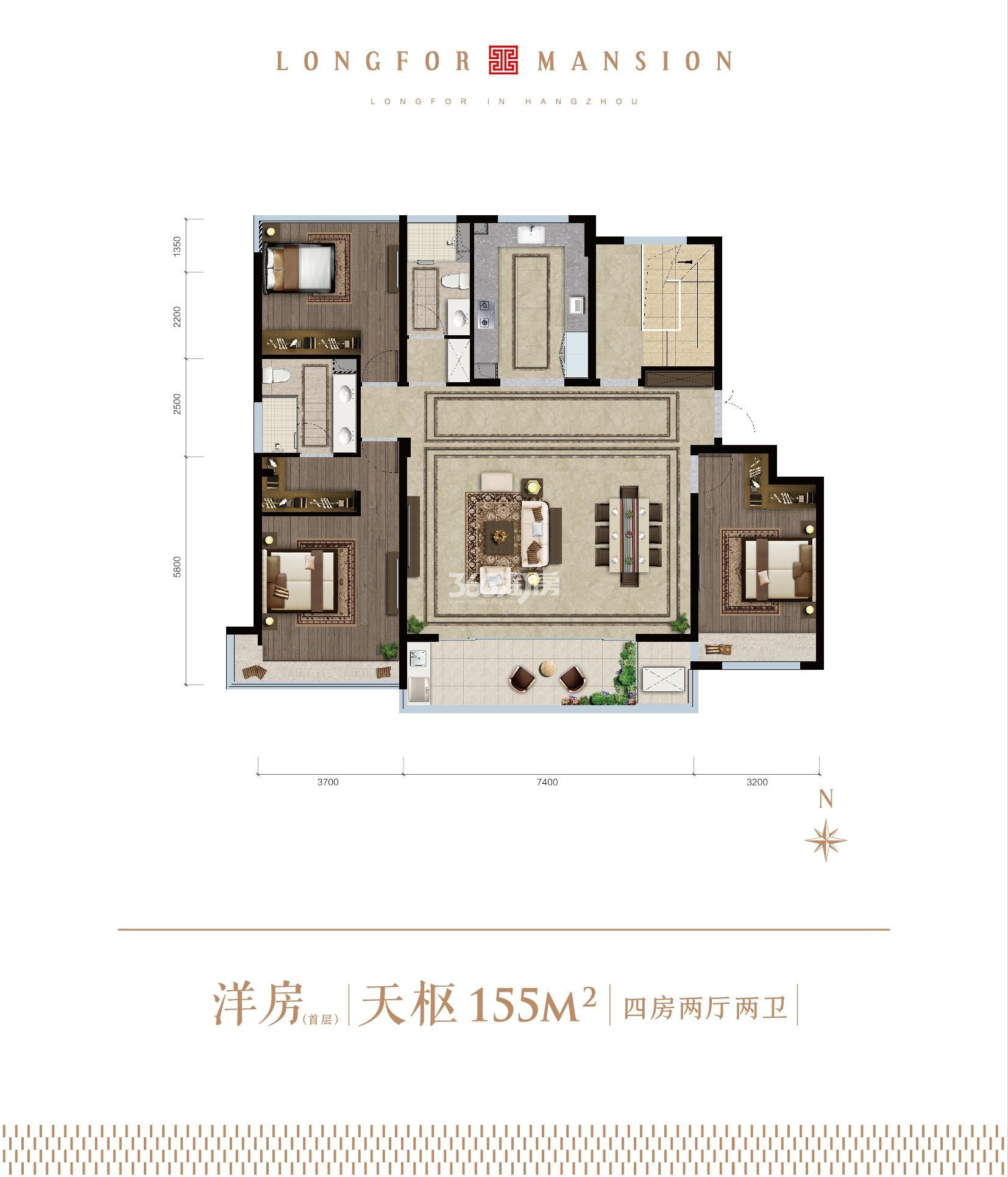 龙湖天钜洋房天枢155㎡ 一层(1-7#)