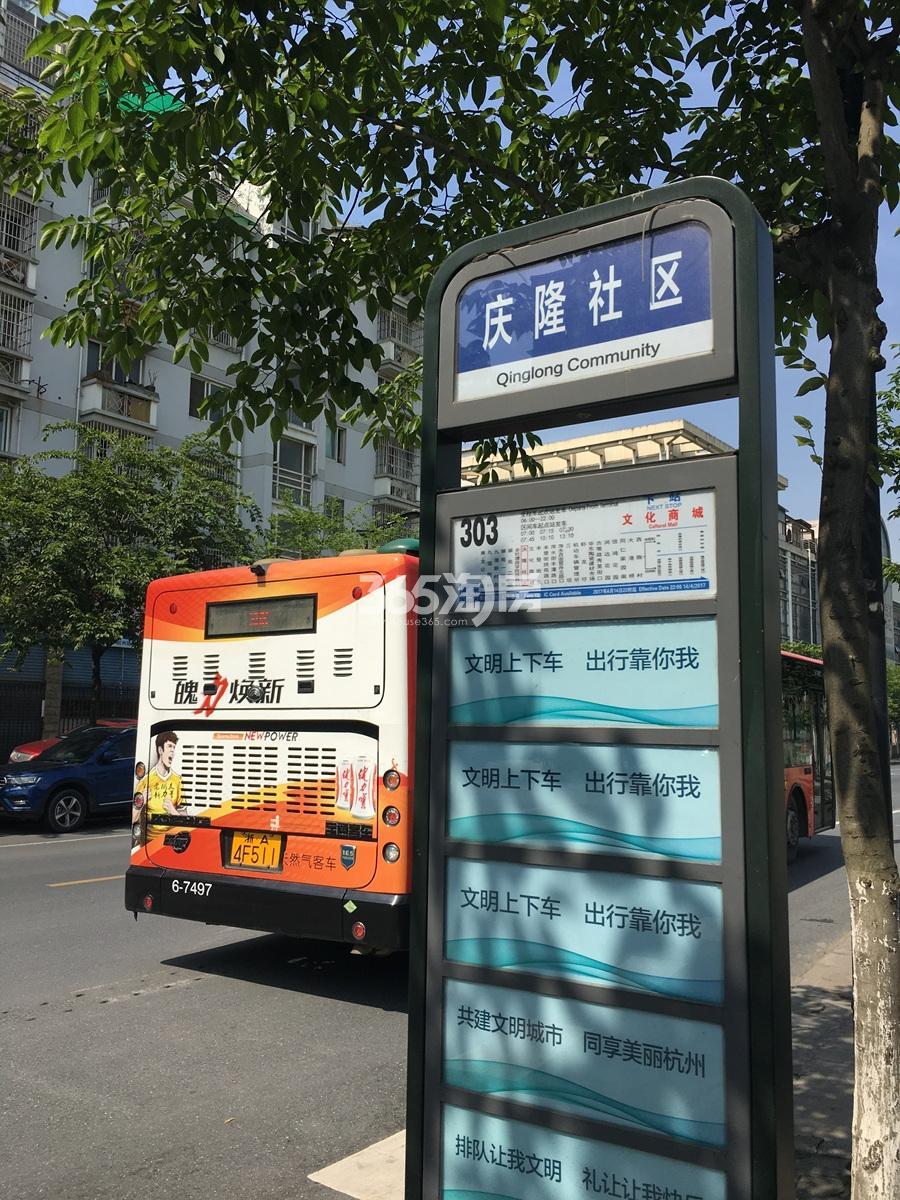 2017年5月底首开杭州金茂府周边公交站