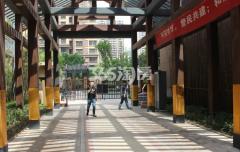 华远锦悦中心