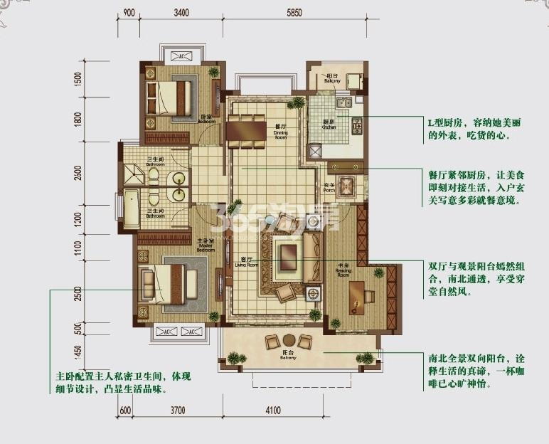 华强城颐景湾畔藏湖DC-1户型图