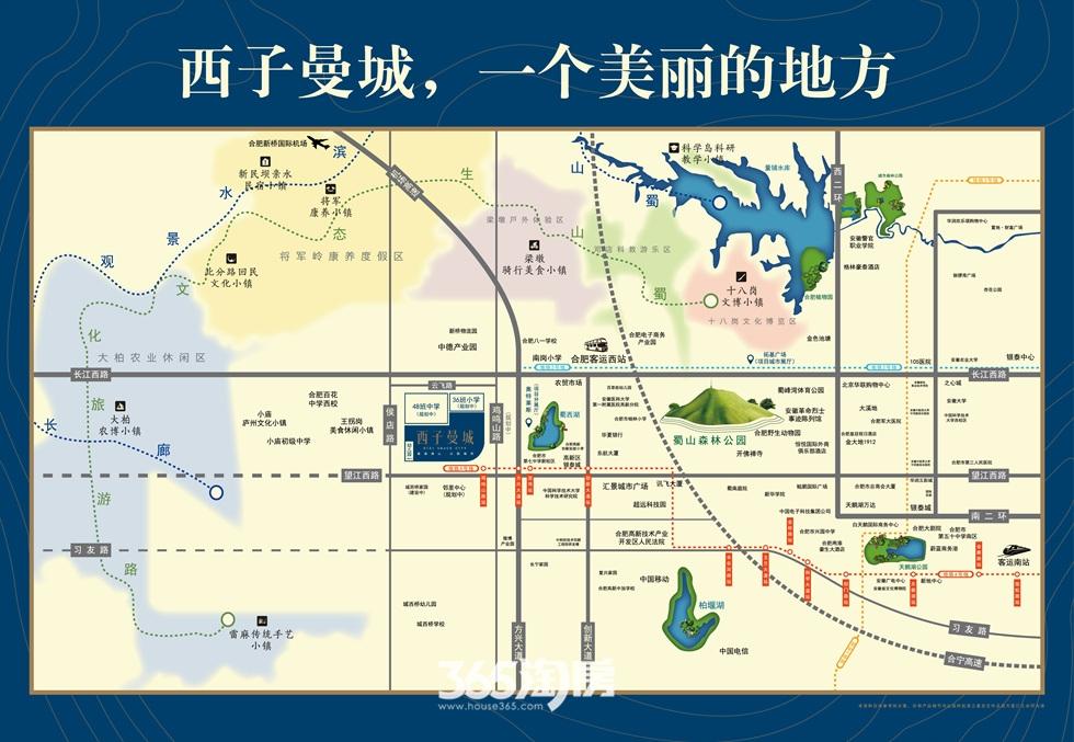 西子曼城交通图