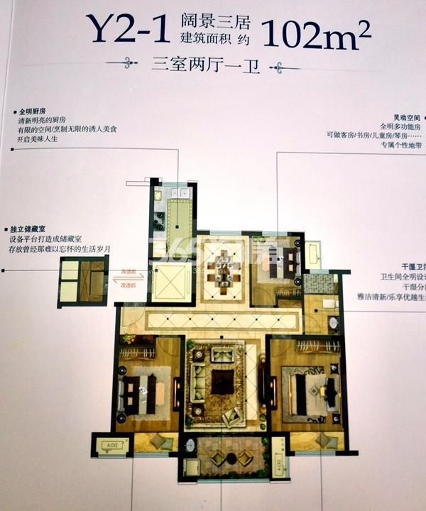 美的时代城洋房Y2-1户型(102㎡)