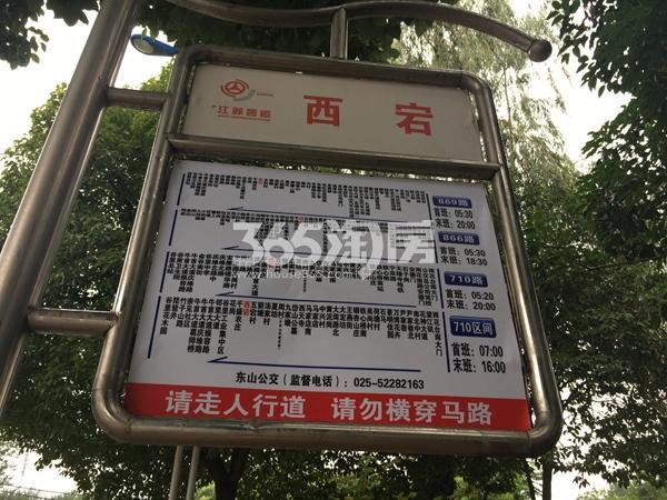 瑞安翠湖山公交站(7.20)