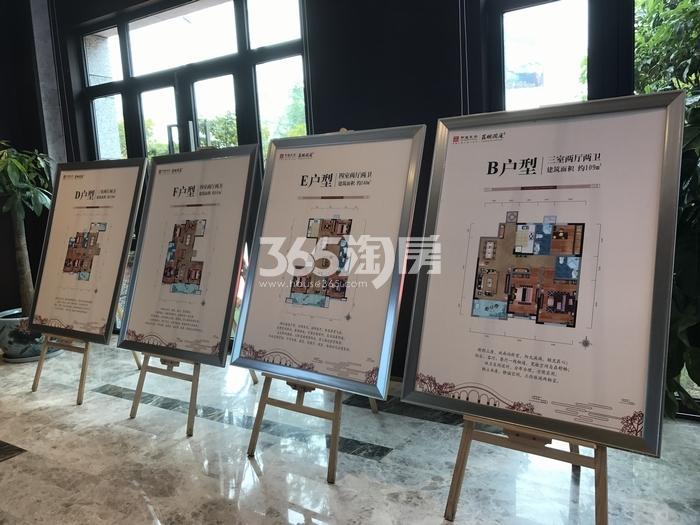 中建昆明澜庭售楼部户型展示实景(2017.9.8)