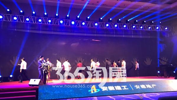 安建翰林天筑品牌发布会项目启动实景图(2017.10.10)