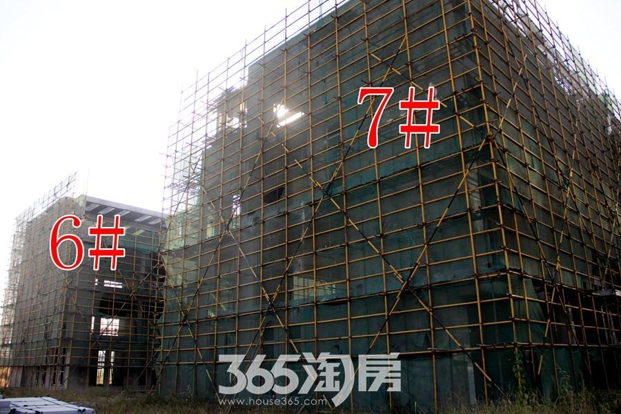 云谷科技园6#7#施工中(2017.11摄)