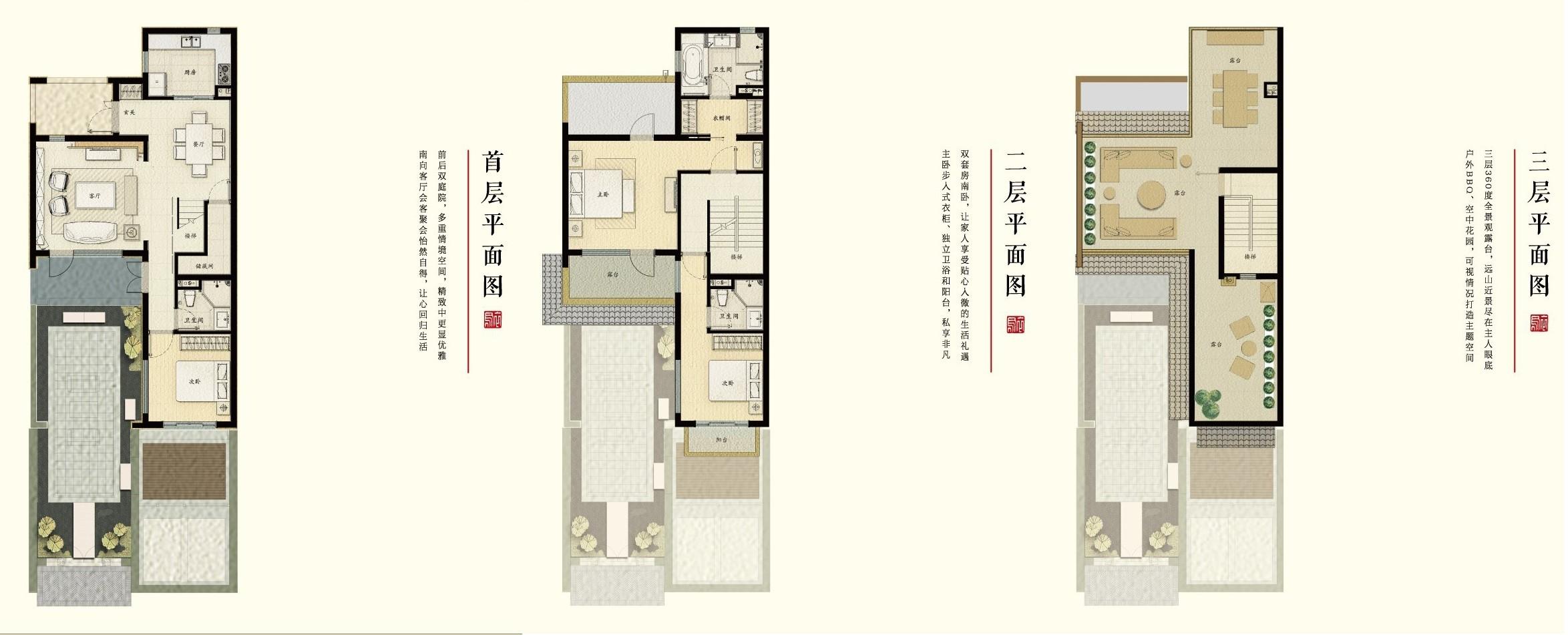 三室两厅三卫160㎡户型图
