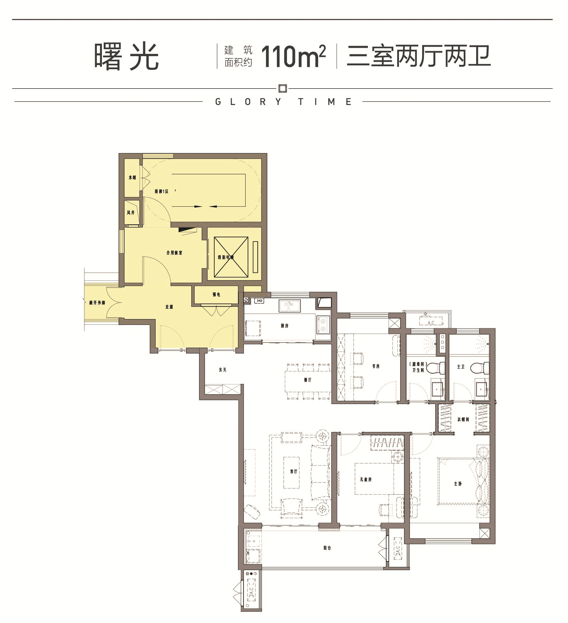 110㎡D户型-三室两厅两卫
