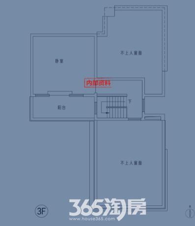 万科江东府合院约235平户型3层