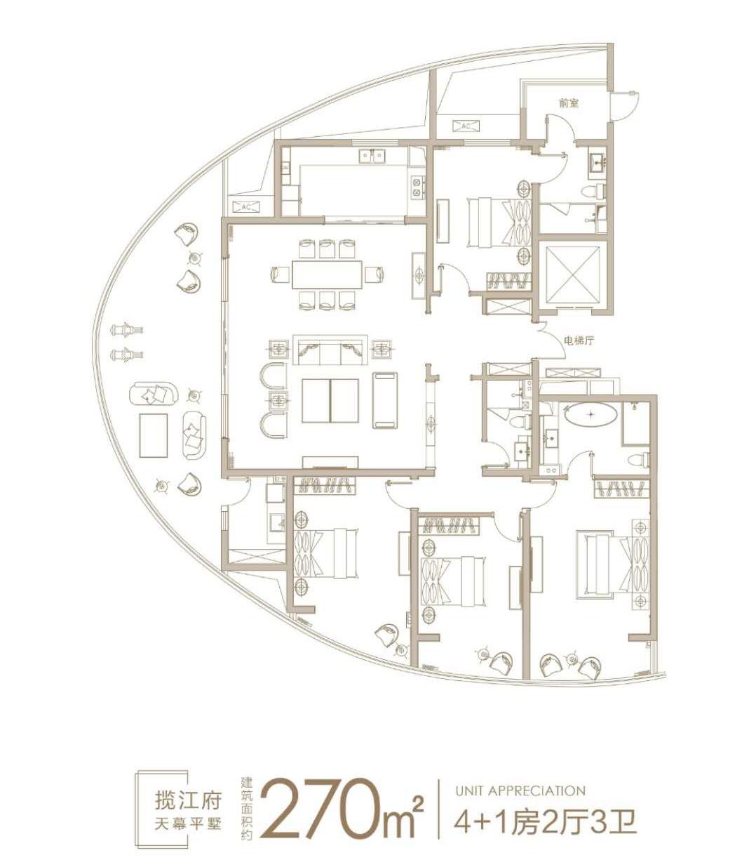 伟星长江之歌二期揽江府天幕平墅面积约270平户型图