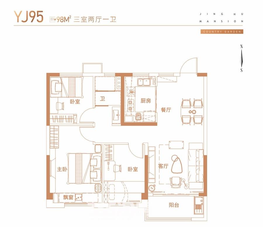 碧桂园镜湖世家面积约98平户型图